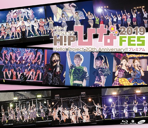 Hello! Project Hina Fes 2019 [Hello! Project 20th Anniversary!!]  BD