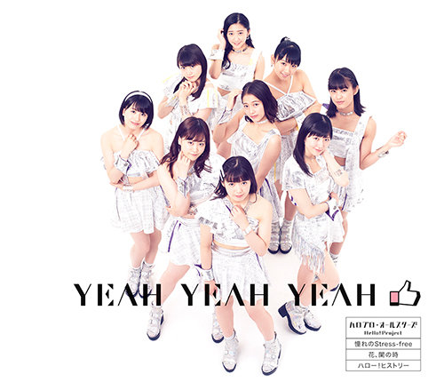 Regular Edition F Tsubaki Factory Edition