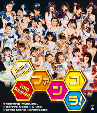 Hello! Project 2010 SUMMER ~Fankora!~  (BD)