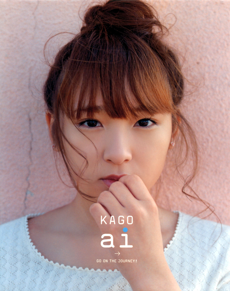 KAGO ai → GO ON THE JOURNEY!