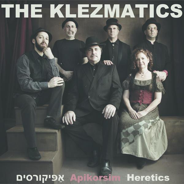 """Mehr von """"The Klezmatics"""" in Jüdische Musicbox & Wordmusic Cafe ... u.a."""