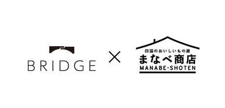 「出張まなべ商店」@BRIDGE 2014.8.16 sat