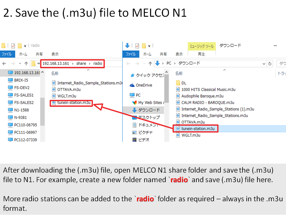 FW3 80 Internet Radio - melco-audio