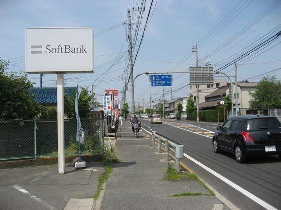4 Softbankを左手に見ながら、直進していきます。