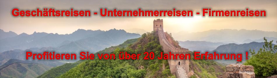 China Geschäftsreisen, Unternehmerreisen und Firmenreisen. Fragen Sie uns !