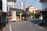 七曲がり仏壇街
