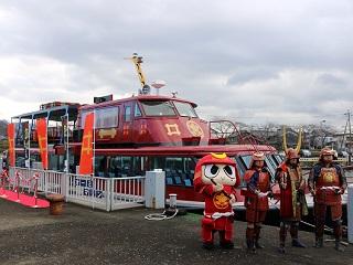 赤備え観光船「直政」 写真
