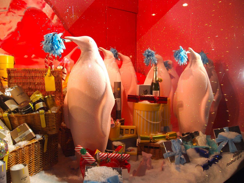 Weihnachts-Schaufenster 2016 in London