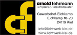 Arnold Fehrmann