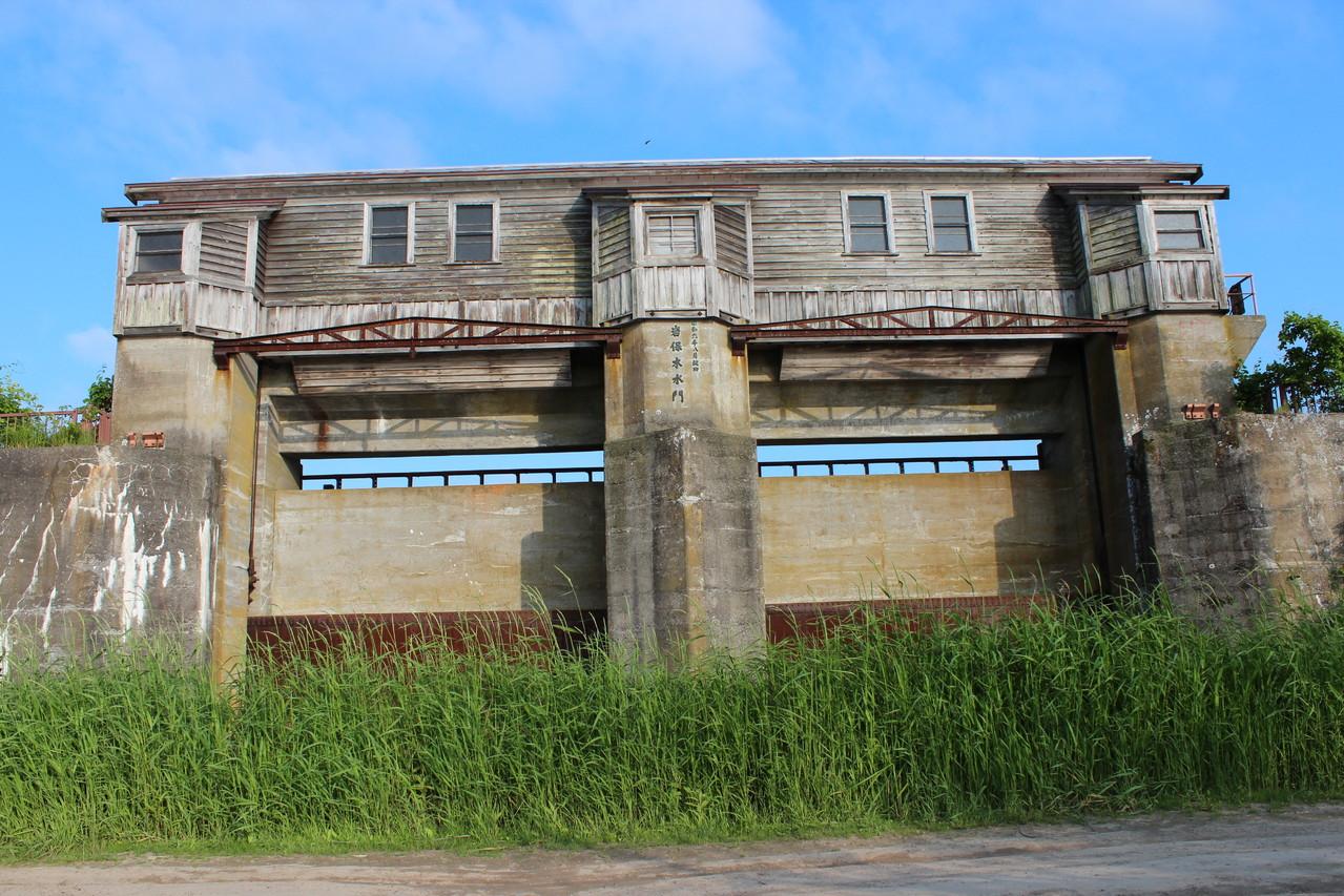 釧路町 旧岩保木水門