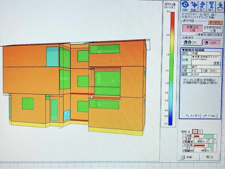 住宅設計・性能・環境