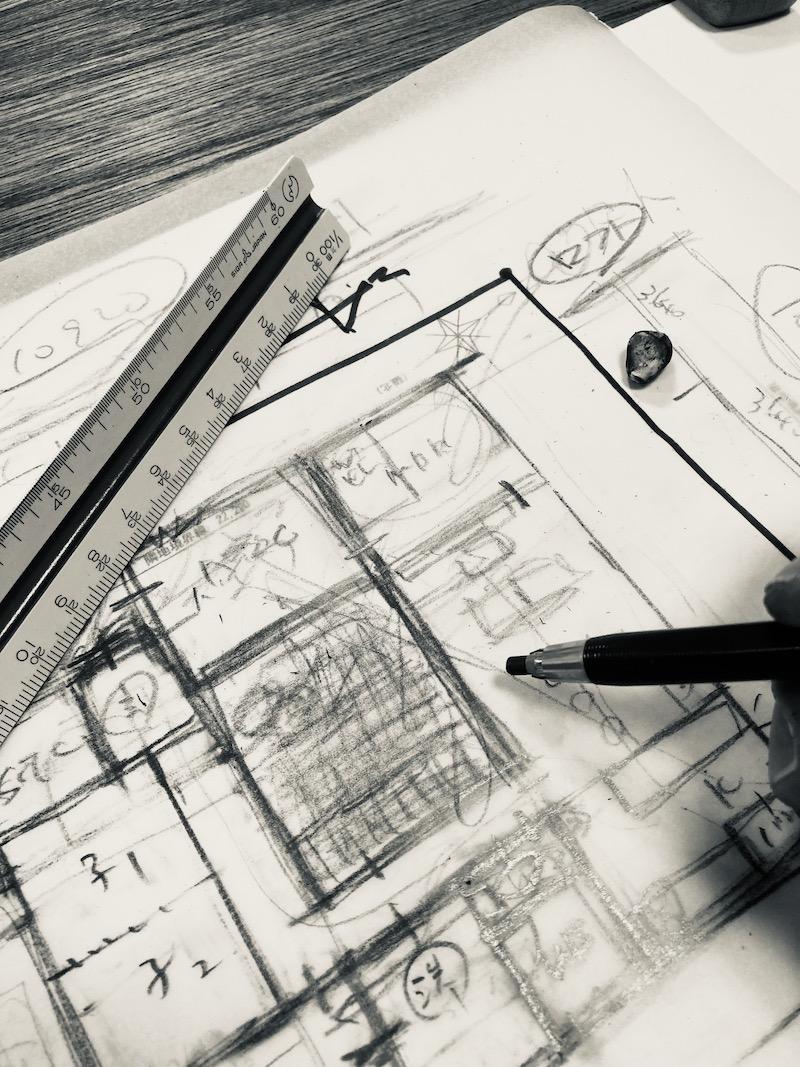 設計の最初