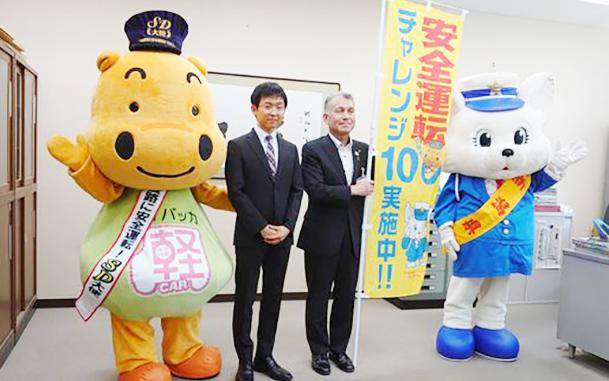 新潟県庁にて 安全運転チャレンジ100のぼり贈呈式の風景