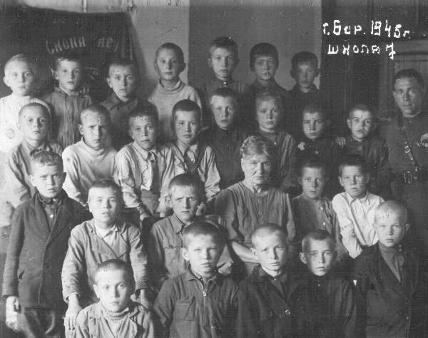 Мужская школа № 7, класс Имаичевой О.Д.,1945 г.