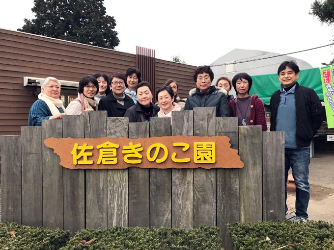 2017年11月秋田県農業士連絡協議会の皆様
