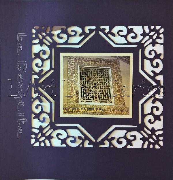 Le claustra de la Mezquita