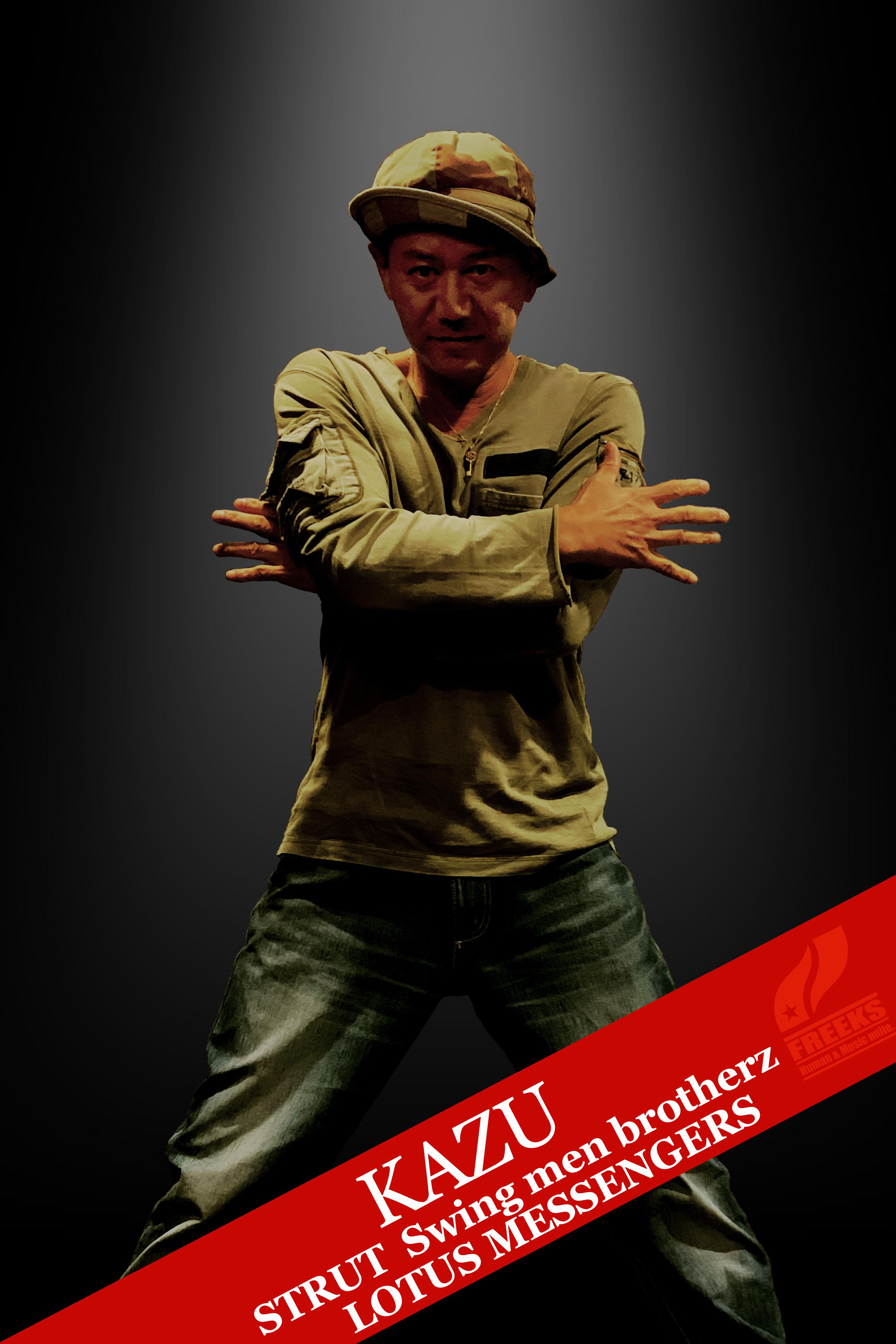 町田ダンススクール、町田ダンススタジオ、New Jack Swing、hiphop、pop