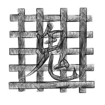 """Neun silbiges Gitter mit der Manifestation des 10 Symbols hier """"ONI"""" für Dämon."""