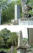 道元禅師と芭蕉塚
