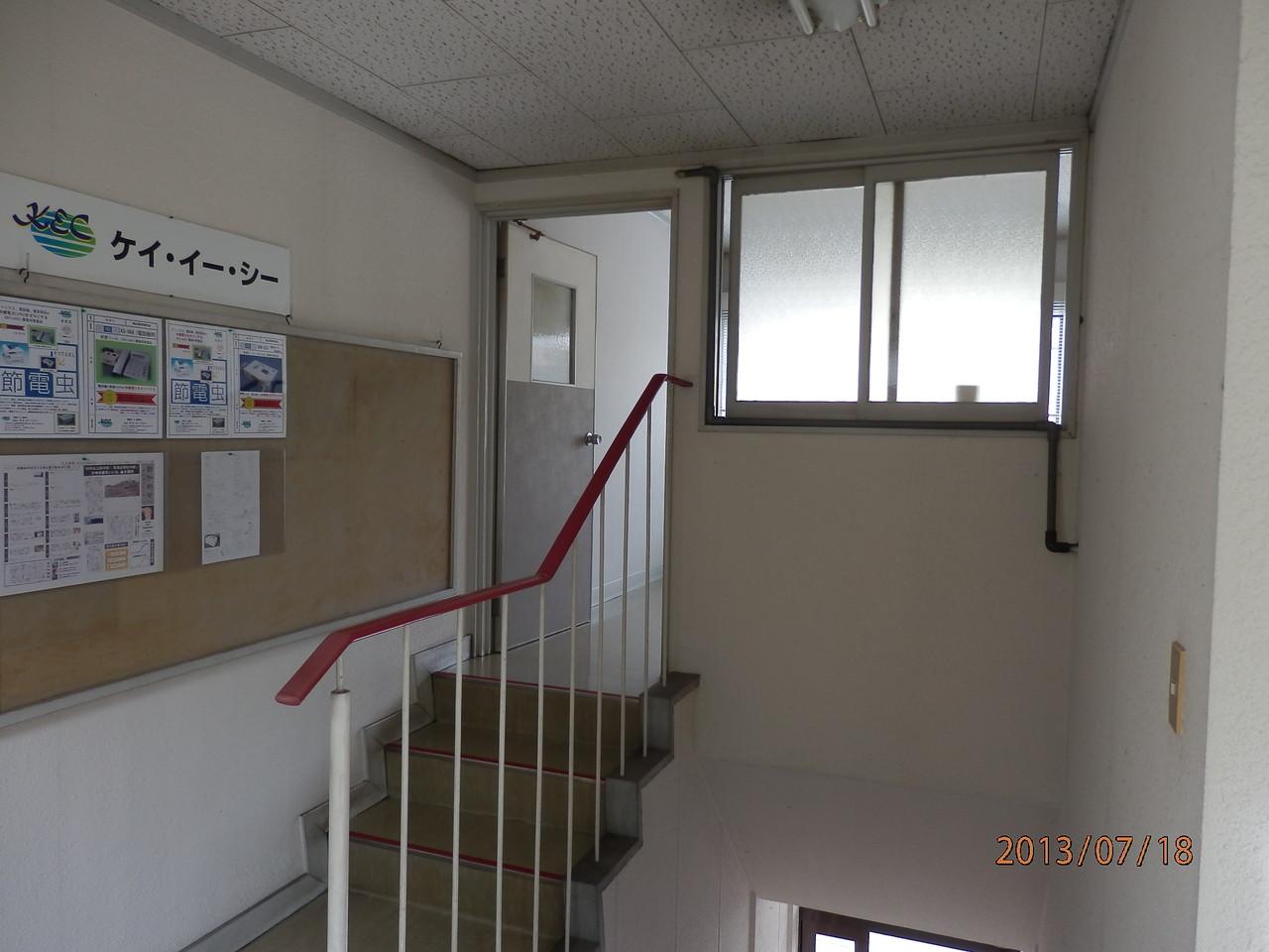 KECビル2階、203号(2.5坪)入口(開)