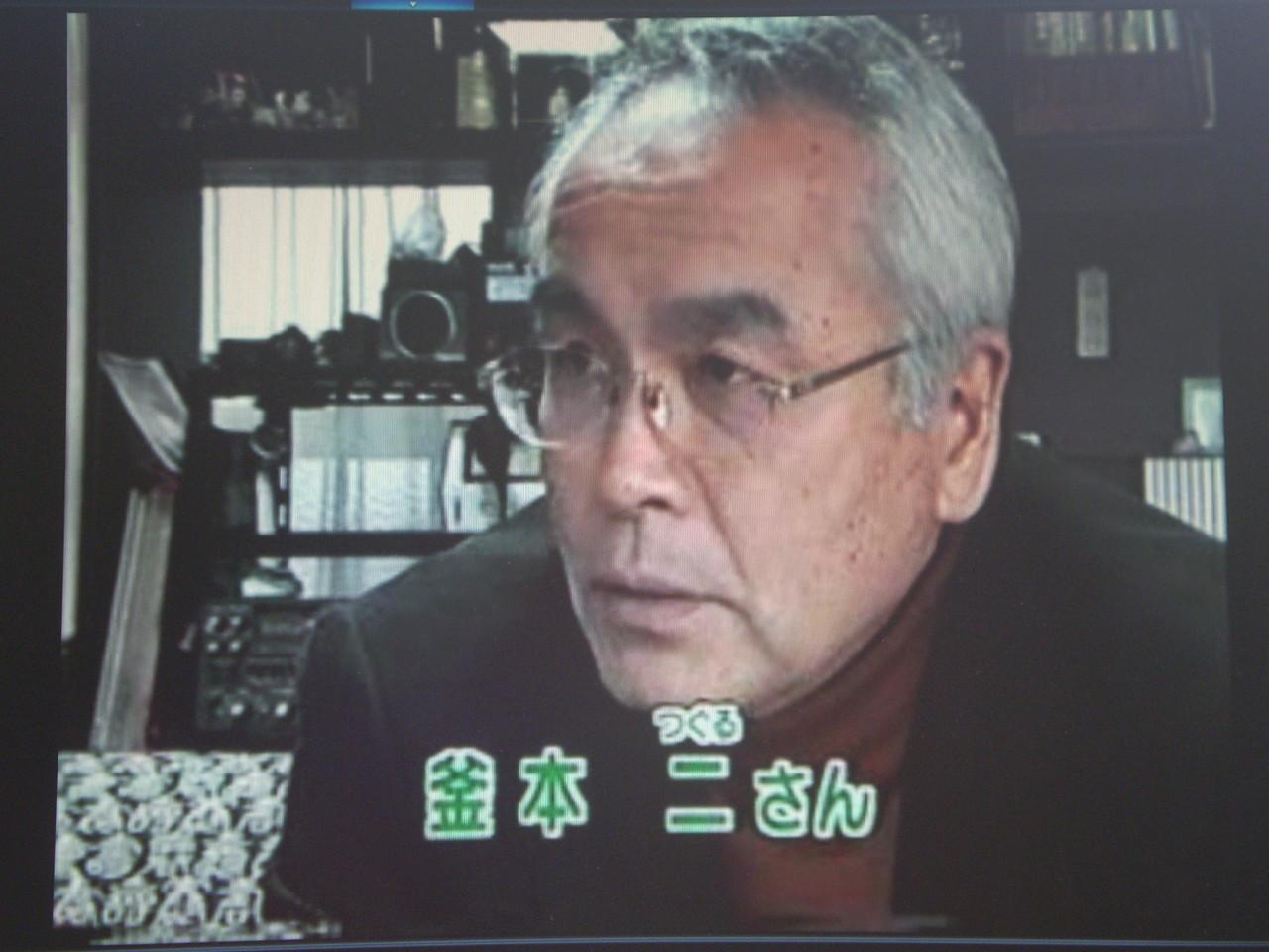 200701.10 NHK広島 お好みワイドひろしま 団塊世代