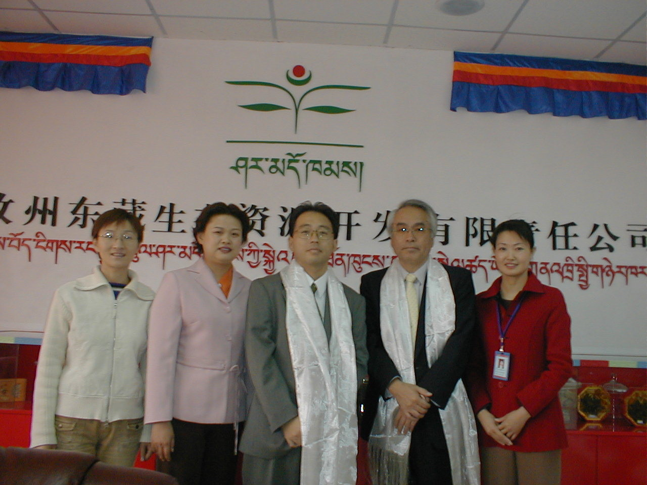 2004, Visit to Sichuan province to to visit a silk textile company