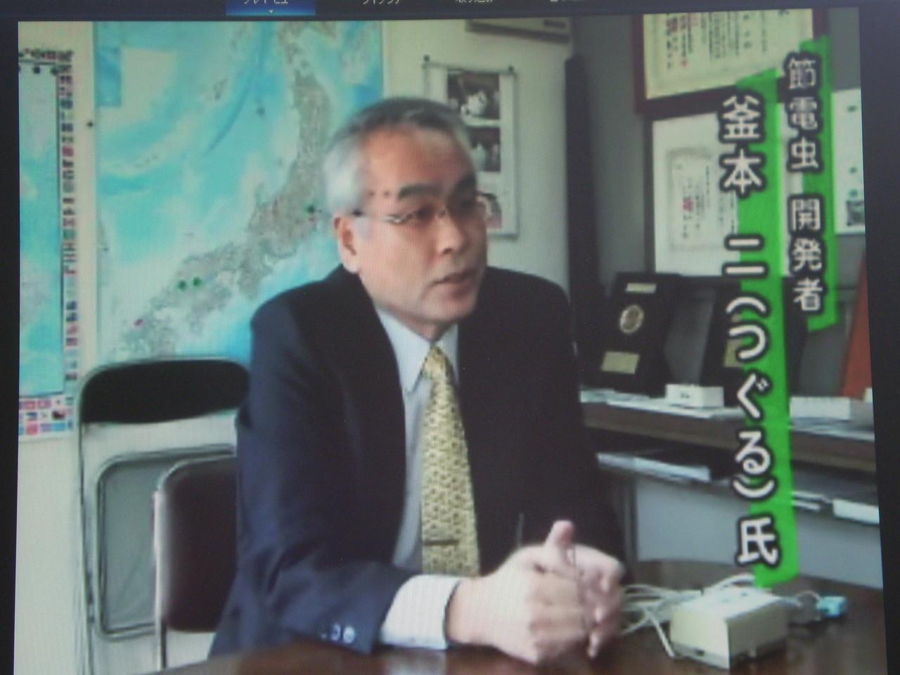 広島県公式サイト BUYひろしま