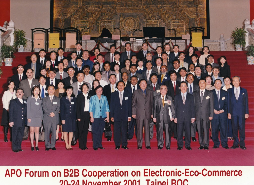 2001.11 Participation to APO International forum in Taipei, Taiwan