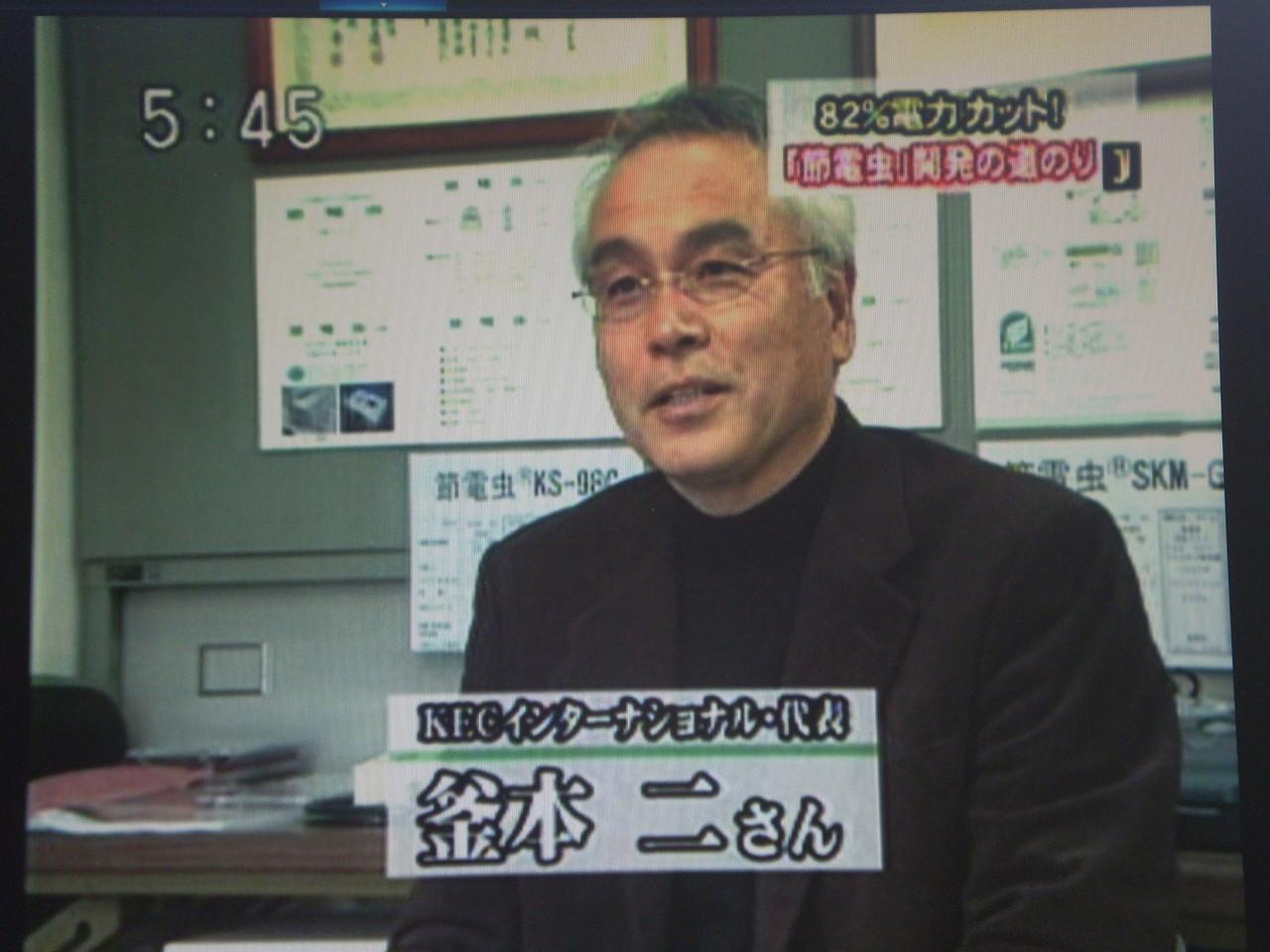 2006.11.20 広島ホームテレビ Jステーション