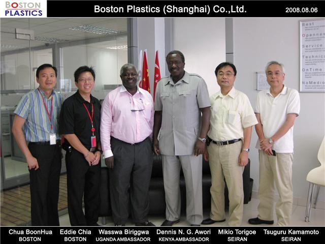 2008, Visit to Boston plastics in Shanghai with African Ambassadors to Japam