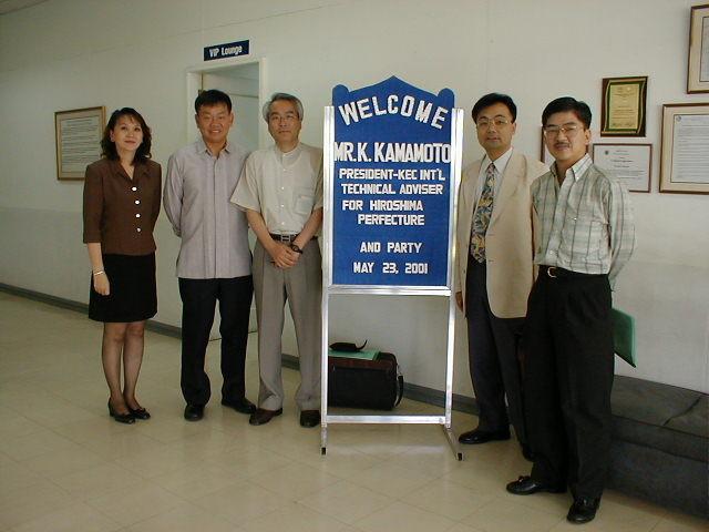 2001, Visit to Philippine Samson