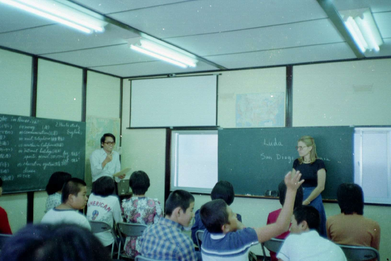 1977年 独立開業 KEC英語・英会話教室 Established English & English Conversation institute in 1977