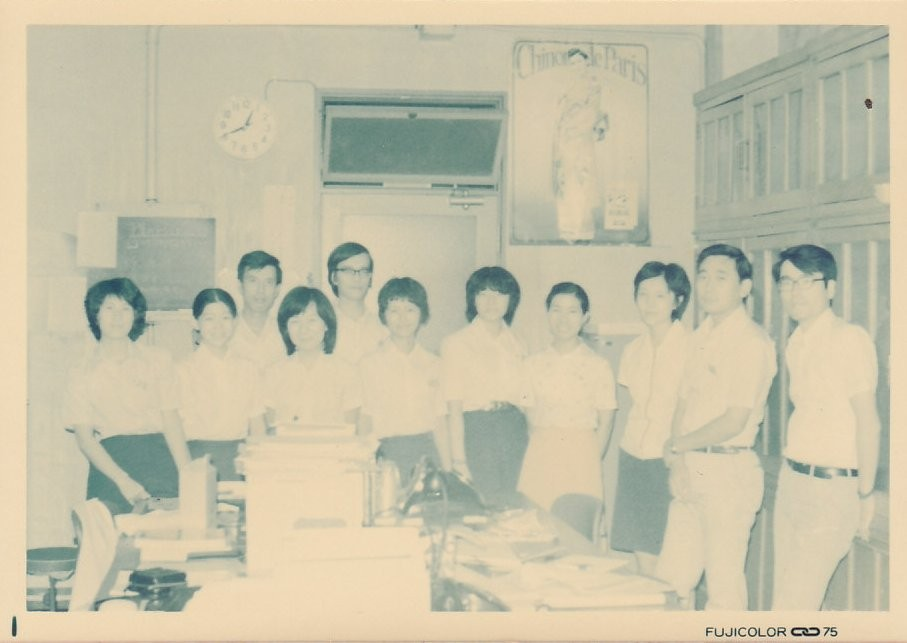 1975年 高槻研究所 D研究室 308号室  308 Room, D research department of Takatsuki Research Center in 1975