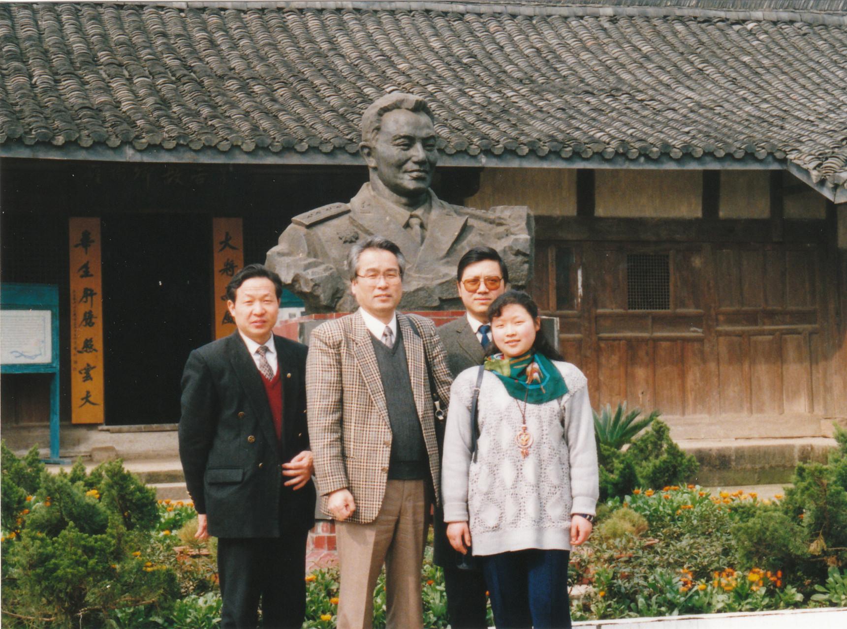 1992 四川省 絹産業技術指導一回目(南充)