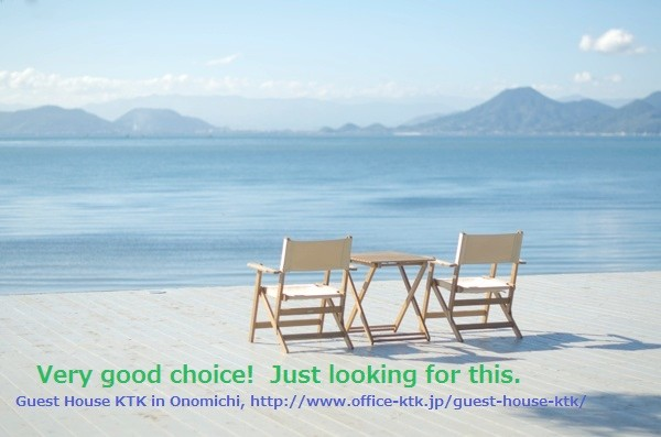 Very good choice! Just looking for this.  Guest House KTK ¥2,500~