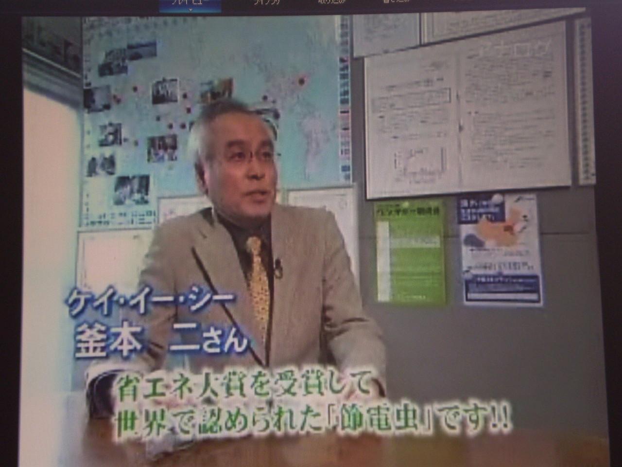 2011.05.12 広島ホームテレビ Jステーション