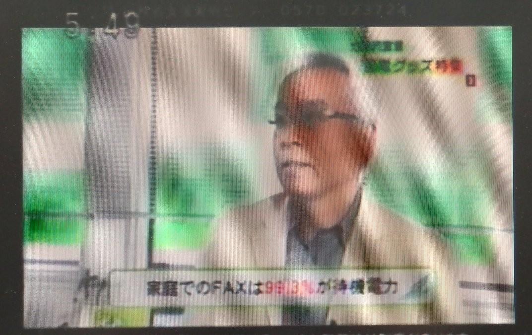 2011.05.12 広島ホームテレビ Jステーション 地球派宣言