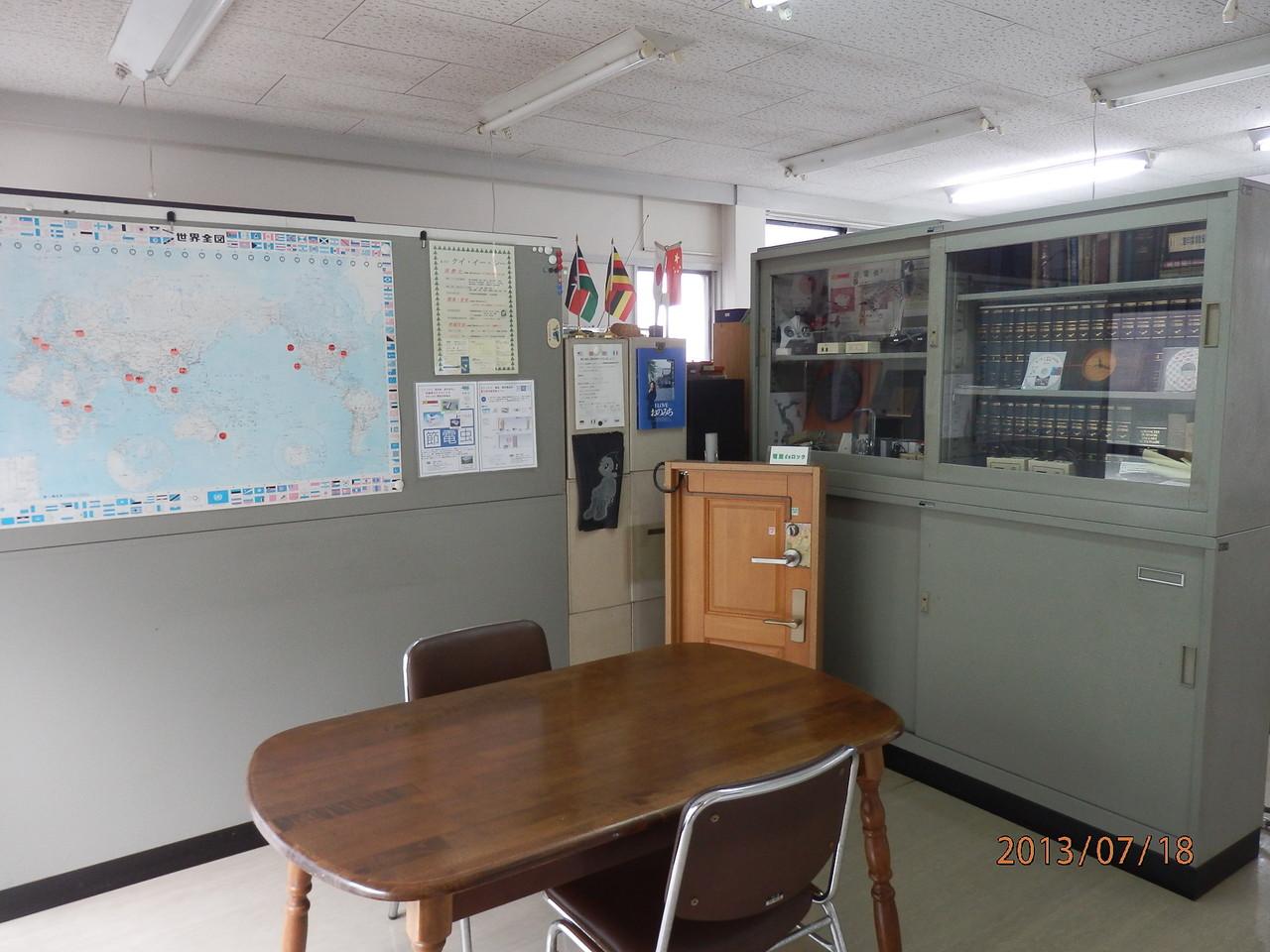 KECビル2階、202号室(10坪)内部(釜本事務所、接客コーナー)