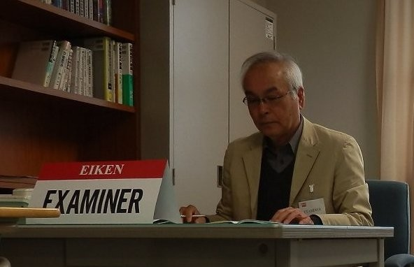 2012年まで 実用英検二次面接試験官  STEP interview examiner until 2012