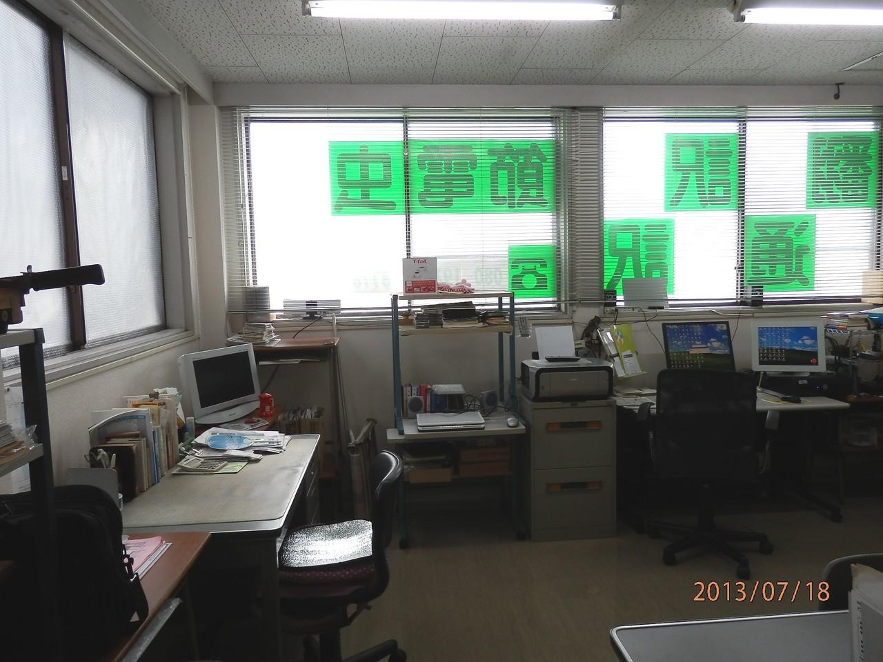 ECビル2階、201号室(10坪)内部(釜本事務所、業務作業コーナー)