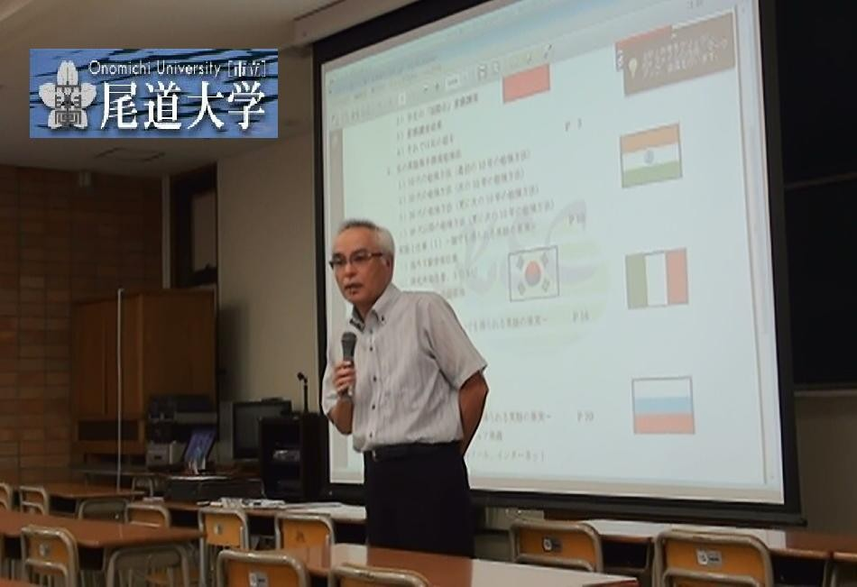 2013年 尾道大学キャリア演習講師 Lecturer of carrier course of Onomichi University in 2013