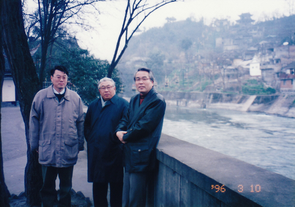 1996 四川省(成都)絹産業技術指導 Second technical guidance to silk industry in China in 1996