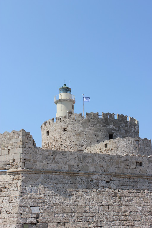 Festung Agios Nikolaos Pyrgos