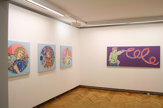 Moritz Götze, Harte Schule, Ausstellungsansicht, Brunnhofer Galerie, 2007