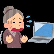 ファミリーパソコンスクール 富田林