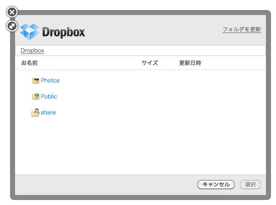 Dropbox(4)
