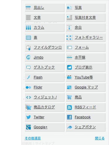 ブログ(4)