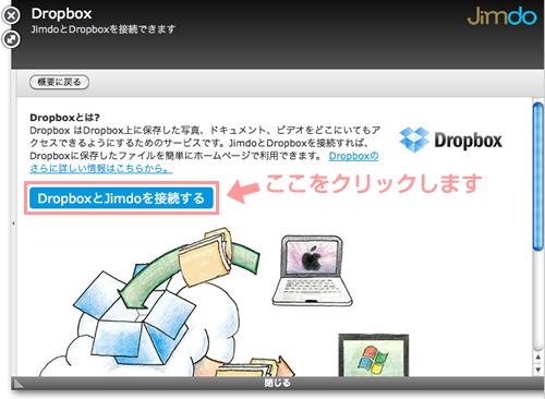 Dropbox(2)