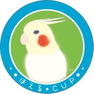 第1回 国分寺・小金井・府中ロゲイニング ほえるCUP