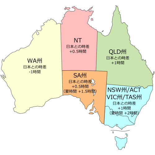 オーストラリア時差 地図